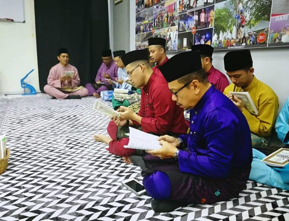 BACAAN YASSIN MINGGUAN PMH (HOST PM MEDIA & EVENTS SDN. BHD. (PMME))